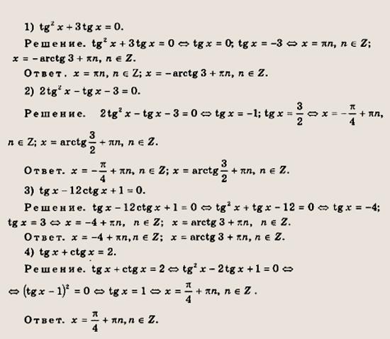 Гдз по алгебре алимов 2018 алимов 10-11 класс